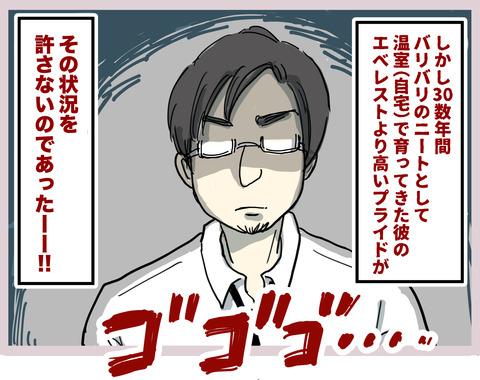 2019_06_27_04