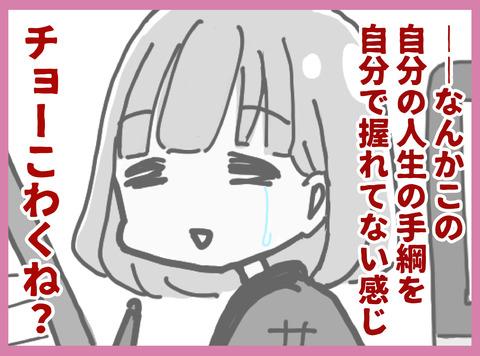 2018_10_25_006