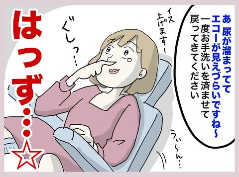 2019_01_31_05
