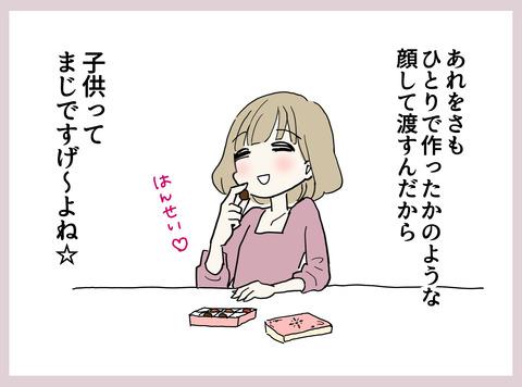 2019_02_08_05