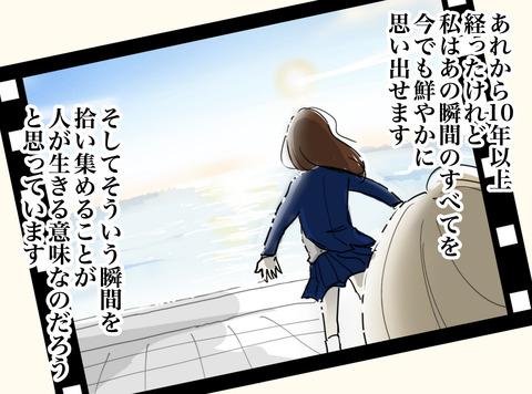 2019_03_09_08