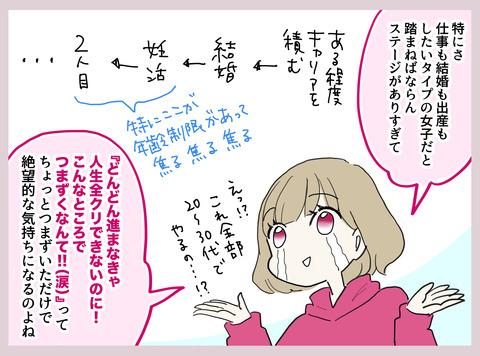 2019_04_30_03