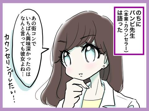 2018_11_24_006