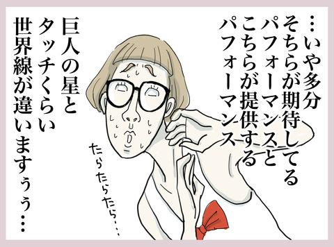 2019_06_14_01