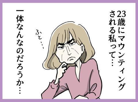 2018_11_25_008