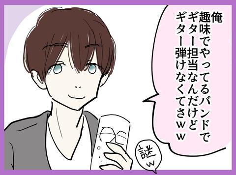 2018_11_18_006