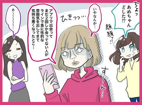 2019_04_25_02