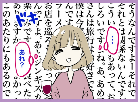 2018_12_10_03