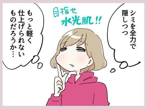 2019_07_30_01