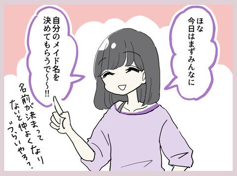2019_01_23_02