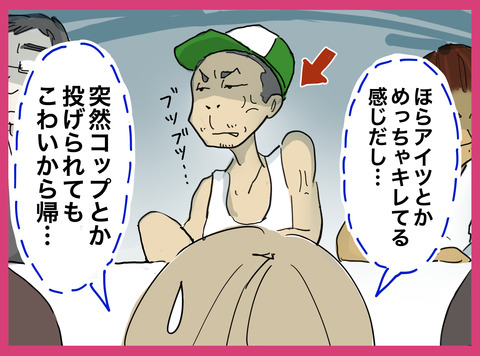 2019_03_01_03