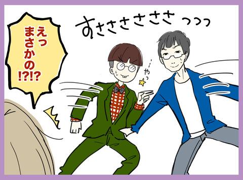 2018_11_23_004