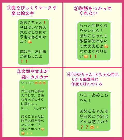 2019_09_09_03