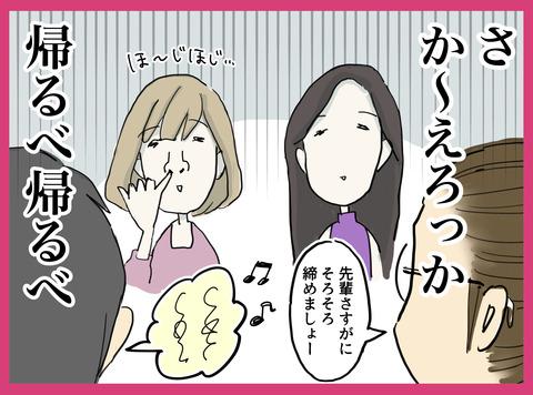 2019_04_21_03