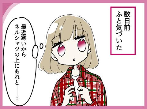 2018_11_05_003