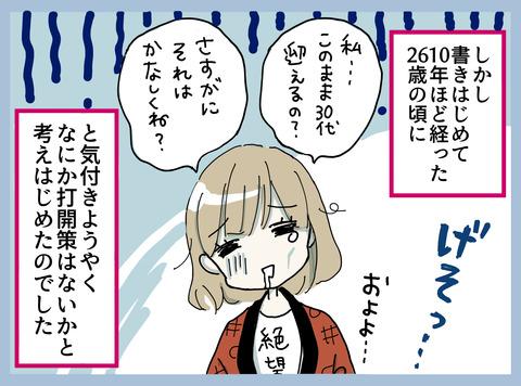 2018_11_10_003