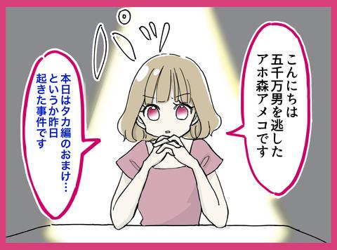 2019_01_12_01