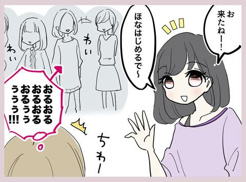 2019_01_23_01