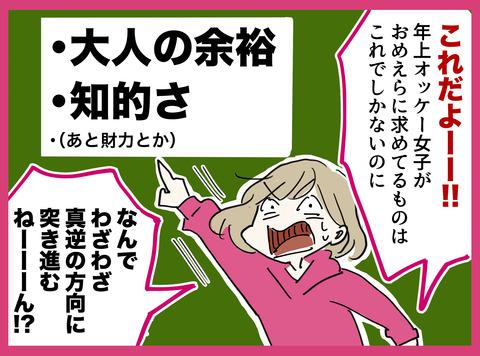 2019_09_09_07