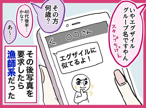 2019_03_12_03