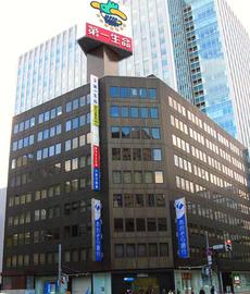 第 一 生命 札幌 ビル