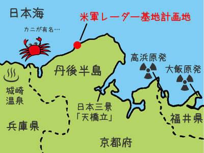 京都米軍基地レーダー