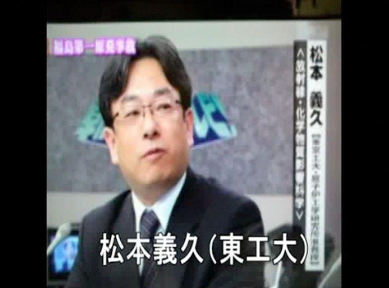 忌野清志郎「反核ソング」で御用...