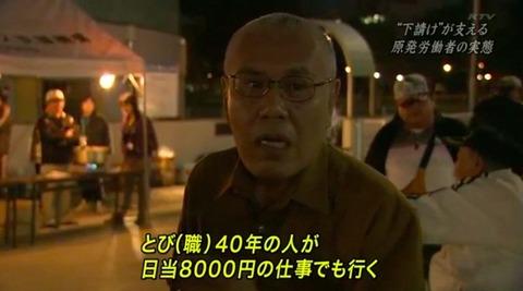 56 PM)