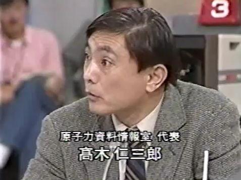 takagijinnzaburou1