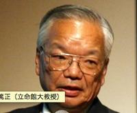 岡田篤正大飯原発活断層調査チーム