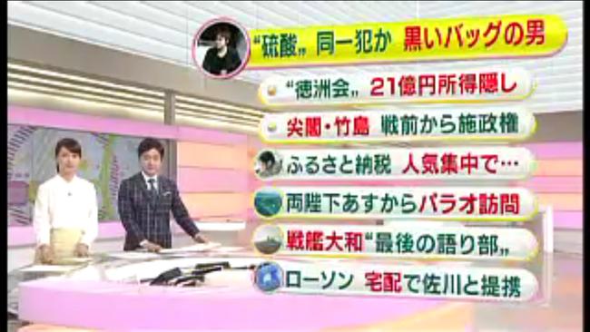 NHK朝ニュース0406