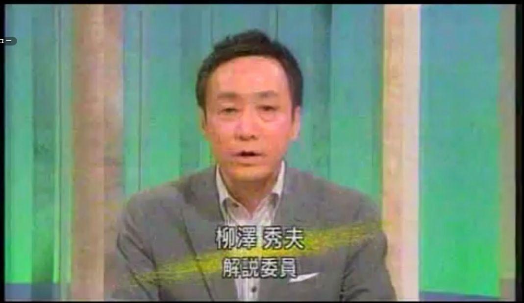 ピクチャ 10  柳澤秀夫解説委員「こんばんは。えー、今VTRで御覧頂きましたように、今...