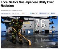 アメリカ海軍東京電力を提訴