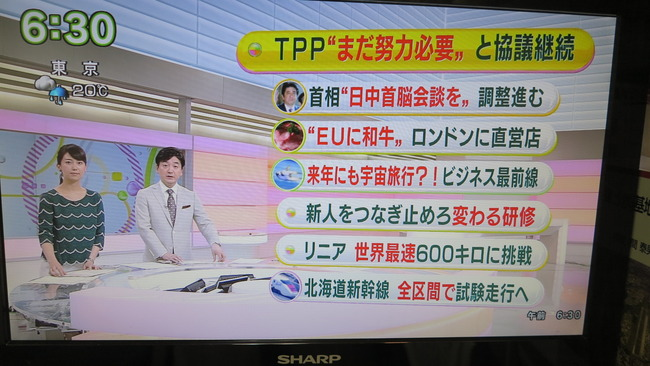 NHKニュース0421
