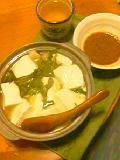 ひとり湯豆腐.jpg
