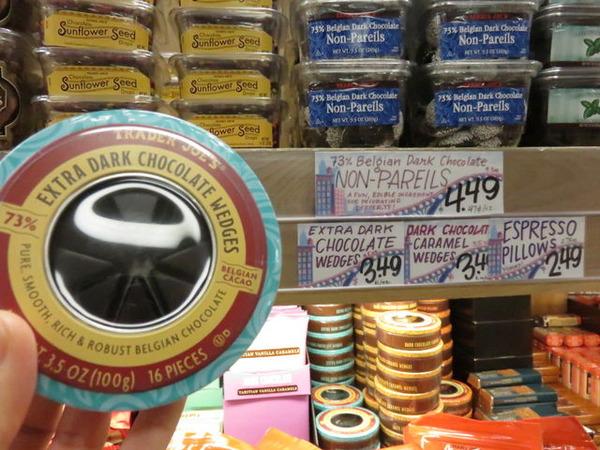 粒チョコ(トレーダージョーズ)土産菓子