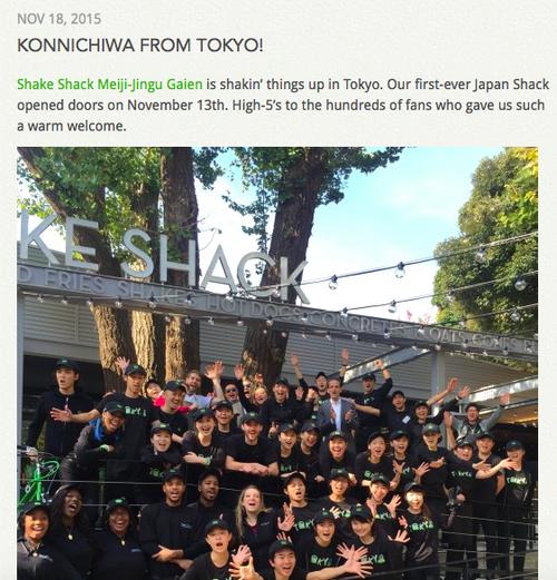 シェイクシャック日本上陸のアメリカ公式ブログ記事