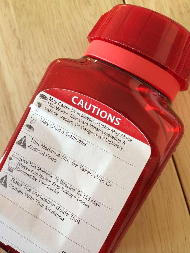 ケプラの薬ボトル
