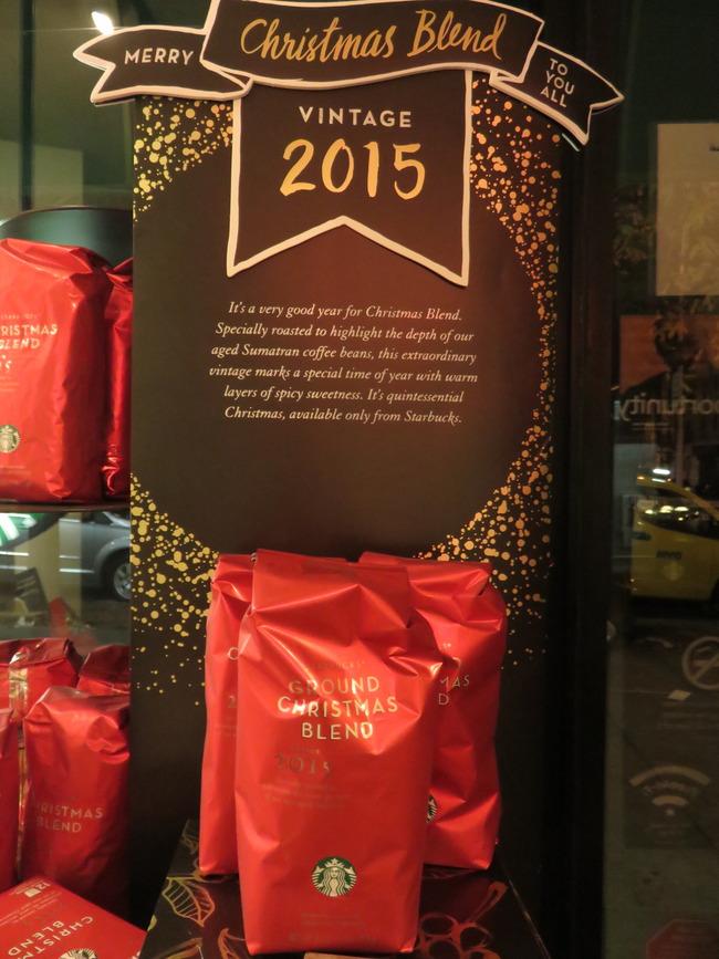 スターバックス2015のコーヒー豆