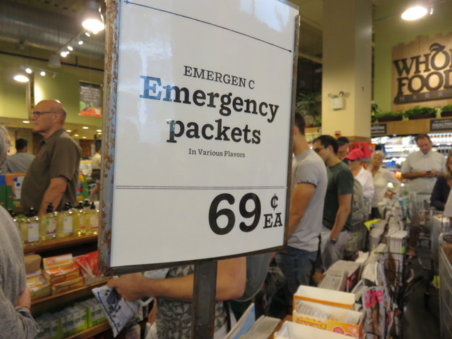 emergency packetの価格
