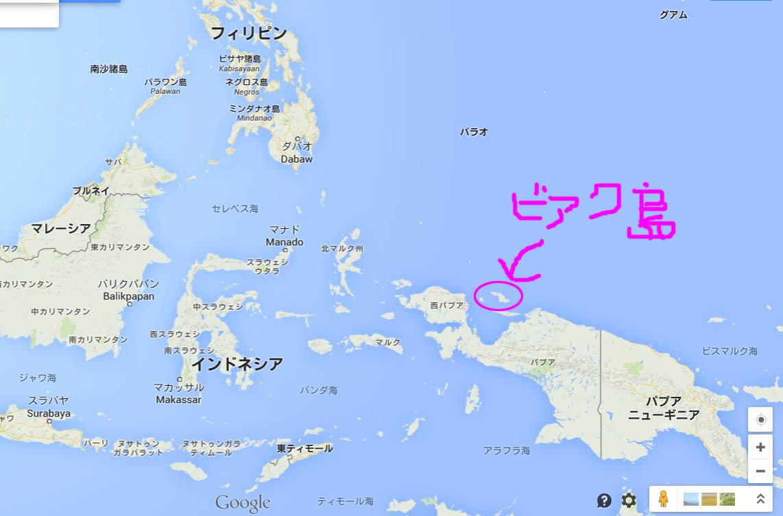 ビアク諸島