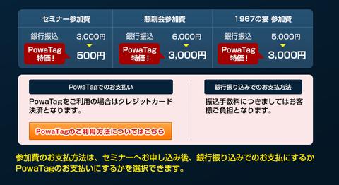 ark1114_money