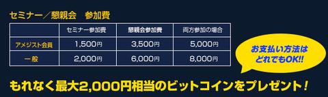 2-2_price