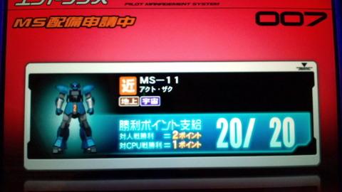 4b6c66e8.jpg