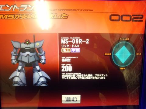 DSC_0236