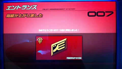 9c430f8e.jpg