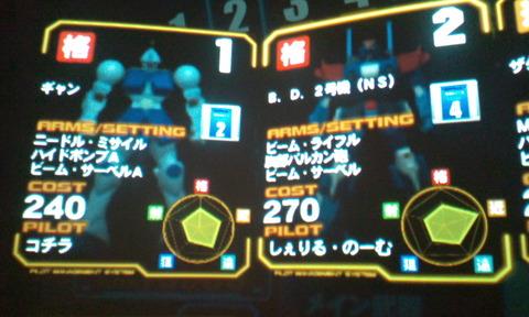 e7f1086b.jpg