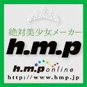 h.m.p online