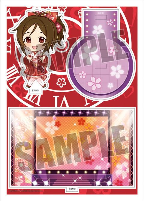 3_karin_image_sample