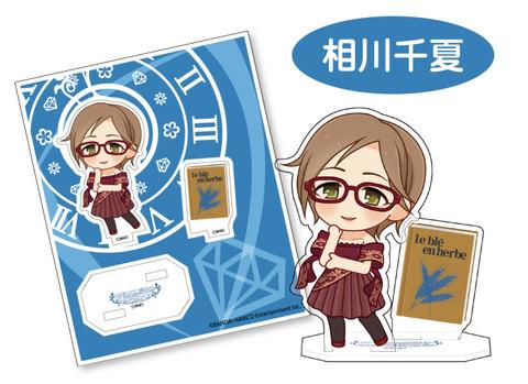 相川千夏商品画像